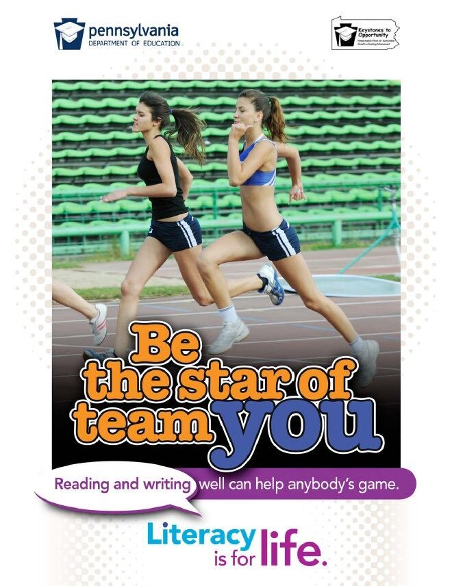 poster of two girls running - be the star of team you